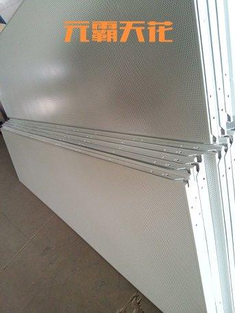 医院用铝扣板吊顶图片
